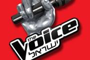 דה וויס The Voice